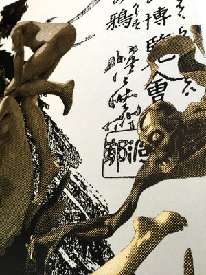 Image of Departure of the Witches KYOSAI BLACK CROW Edition Hand Finished Screen Print by Penny