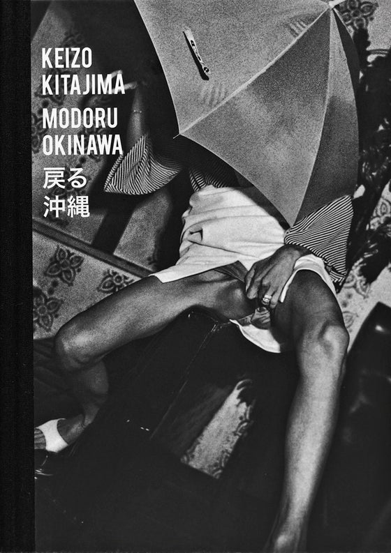 Image of Keizo Kitajima - Standard Edition