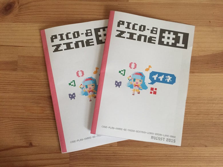 Image of Pico 8 fanzine #1