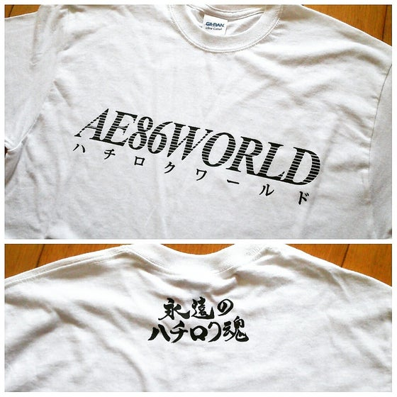 Image of AE86 WORLD T-Shirt (White / Black)
