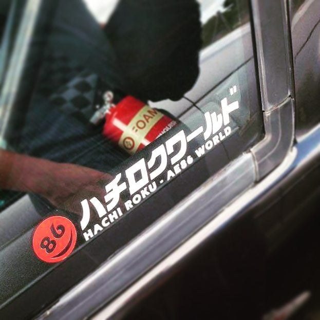 Image of AE86 WORLD Sticker
