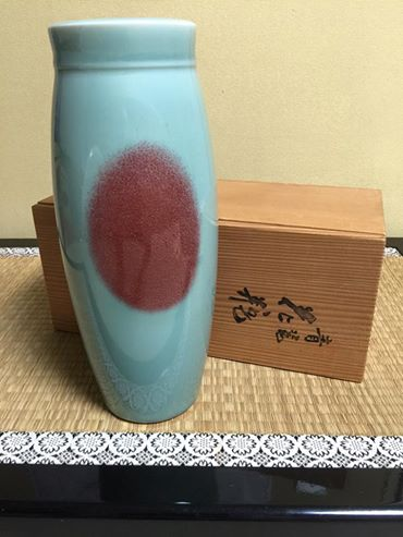 Image of Vintage Japanese Ceramic Flower Arrangement Vase #10