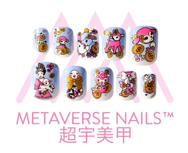 Image of Metaverse Nails - Bo Peep (SKU: A1102)