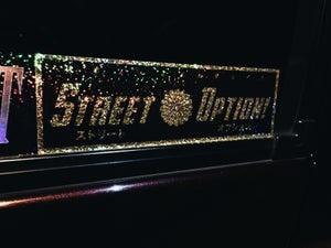 Image of ストリートオプションチームスパークル | Street Option Team Sparkle