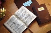 Image of Re-binding scores