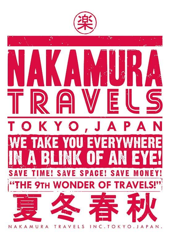Image of Nakamura Travels