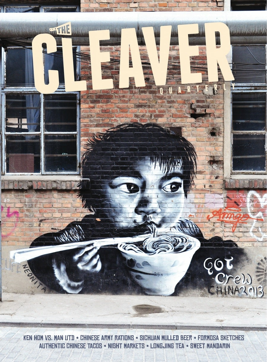 Image of THE CLEAVER QUARTERLY ONE