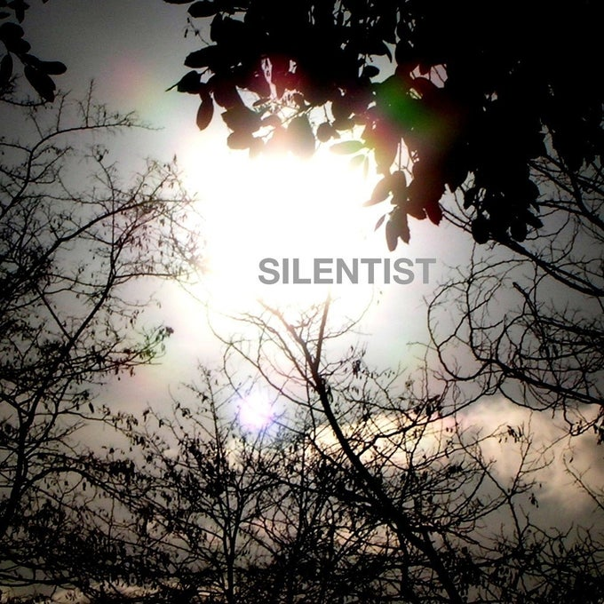 """Image of Silentist - The Tunnel 7"""""""