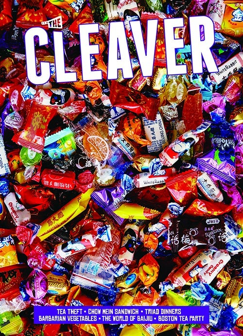 Image of THE CLEAVER QUARTERLY SIX