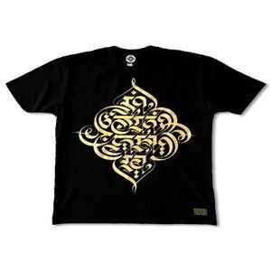 Image of MOKSHA TEE | Gold