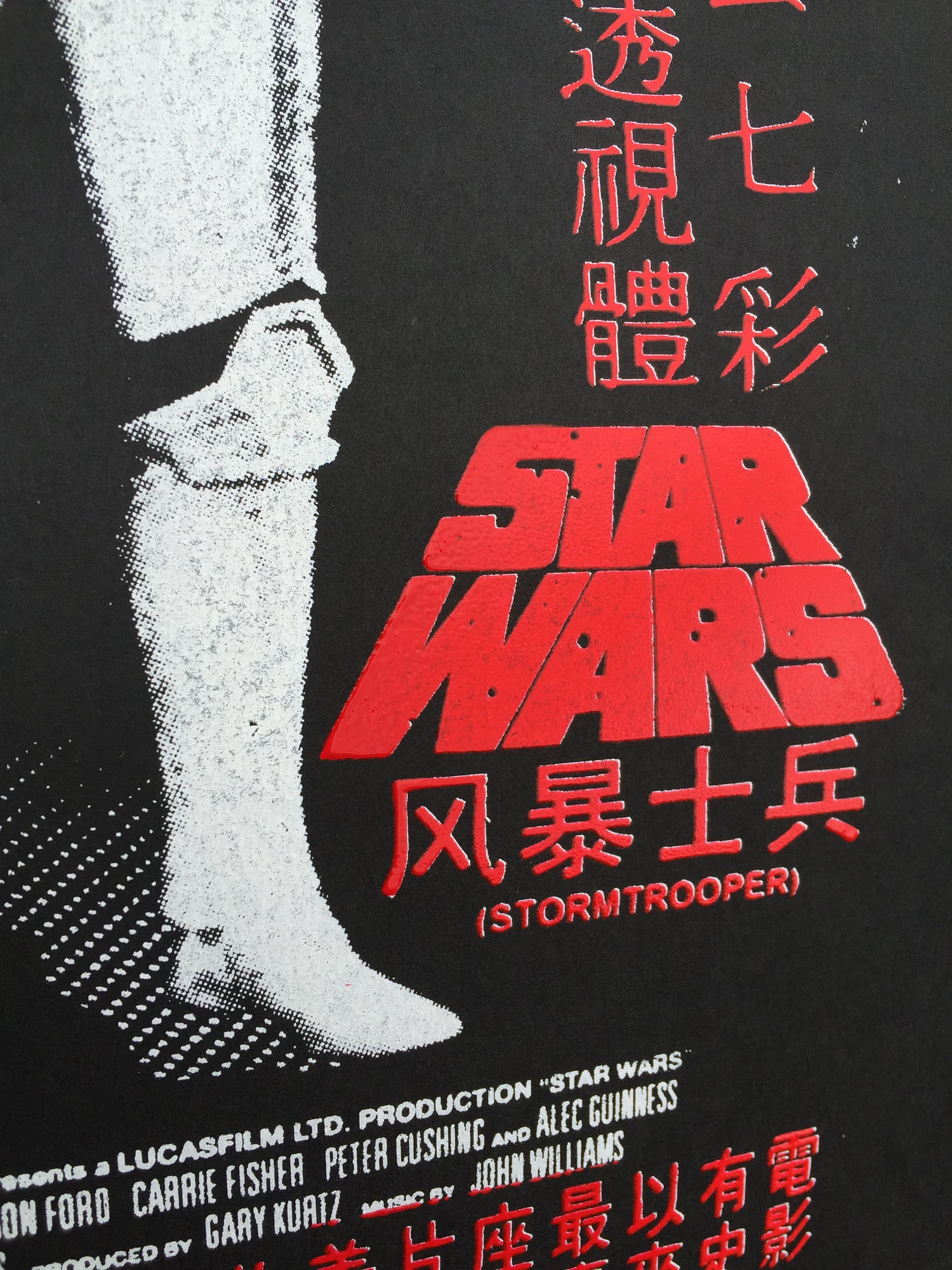 Image of 1977 Hong Kong Star Wars