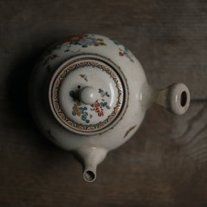 Image of Small Teapot