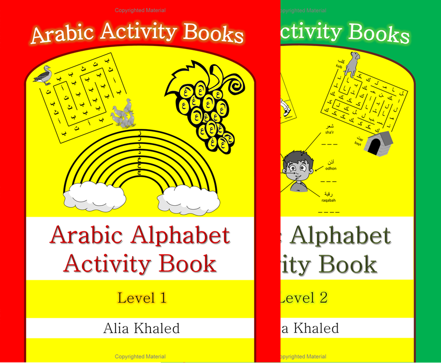 Image of Arabic Alphabet Activity Book: Levels 1 & 2 (Black/White Editions)