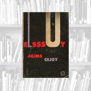 Image of Elsssuy Aejms Cejoy - Brian Murphy