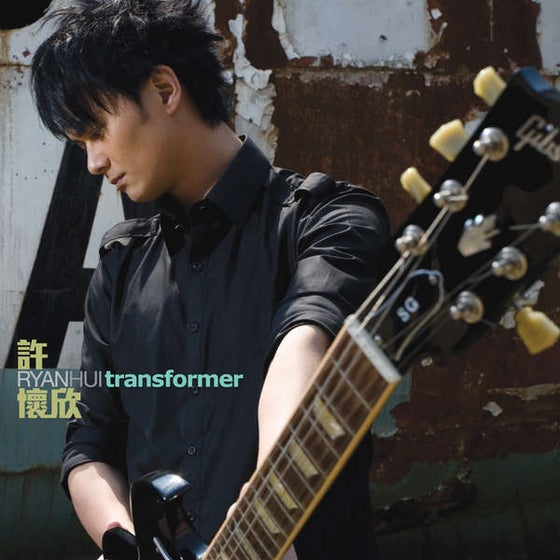 "Image of Ryan Hui - ""Transformer"" CD (2009)"