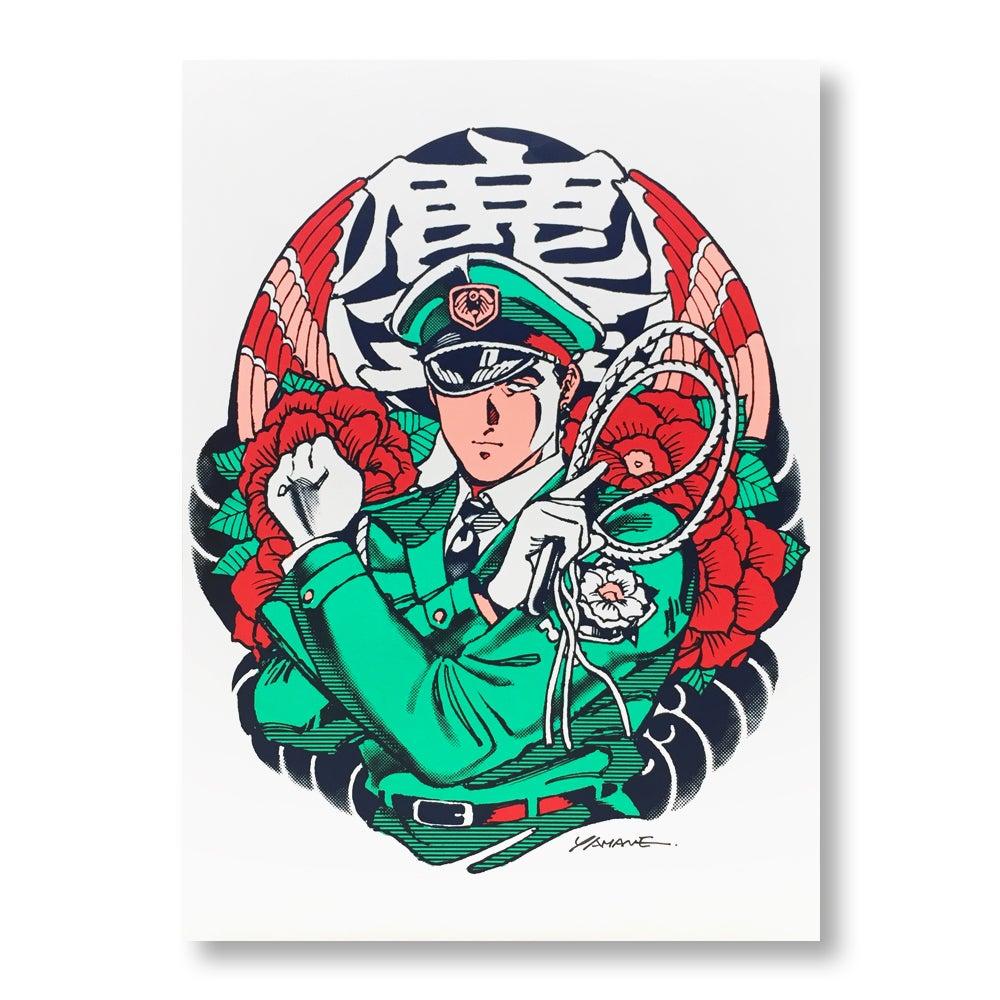 "Image of Yoshitake Yamane<br> ""Minagoroshi (massacre)"" - screenprint"