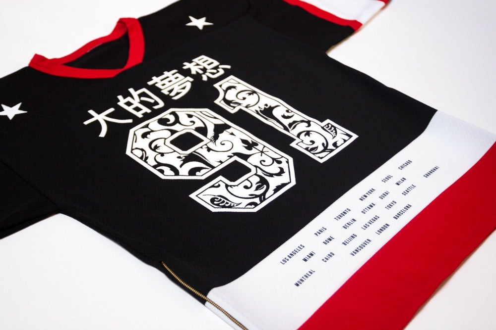 Image of 22 Cities Hockey Jersey (Black) Free shipping