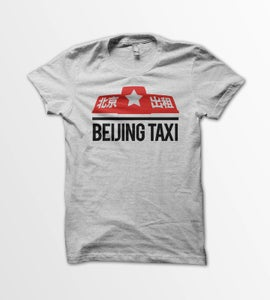 Image of Beijing Taxi Official T-shirt