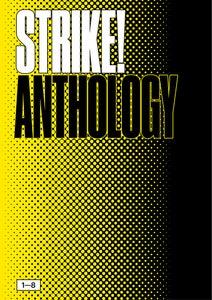 Image of STRIKE! Anthology 1-8
