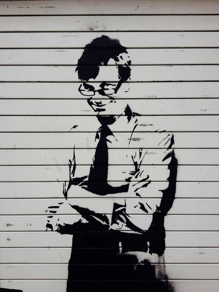 Image of Tony Wilson on paper - screenprint