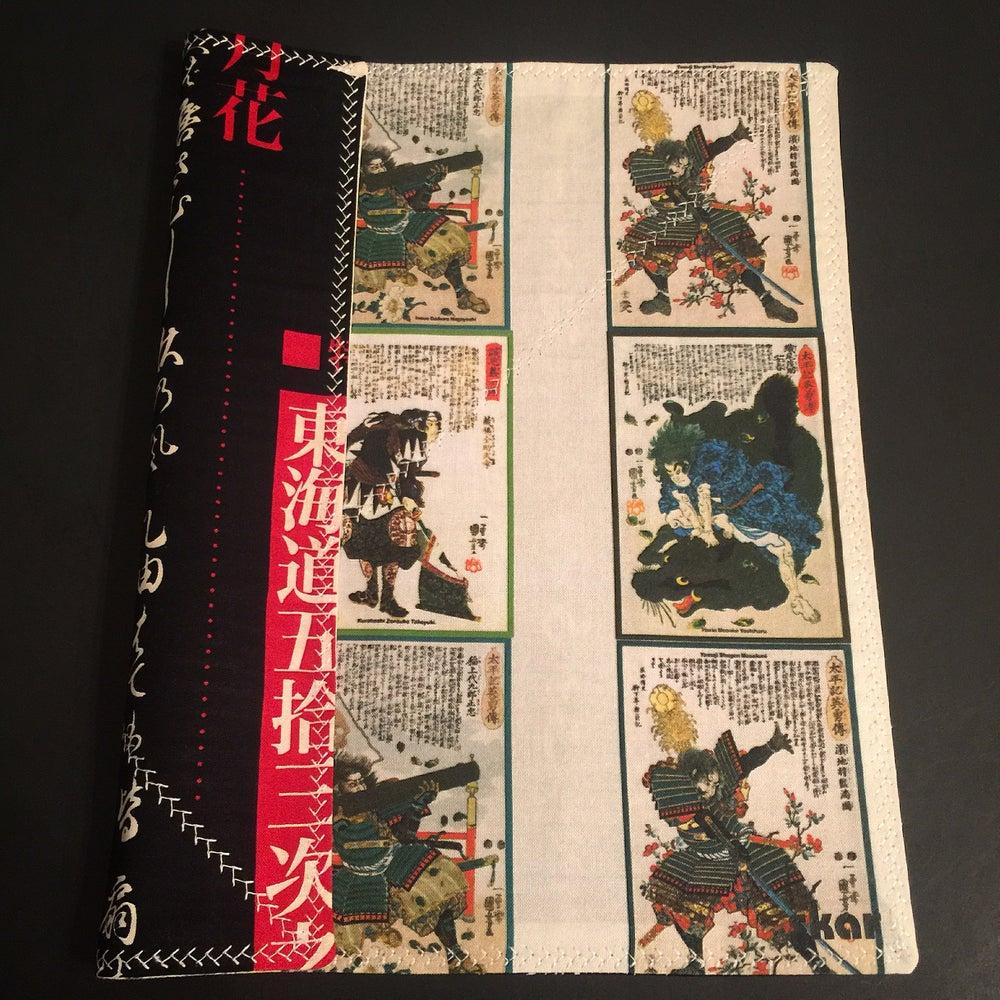 Image of Samurai Blocks