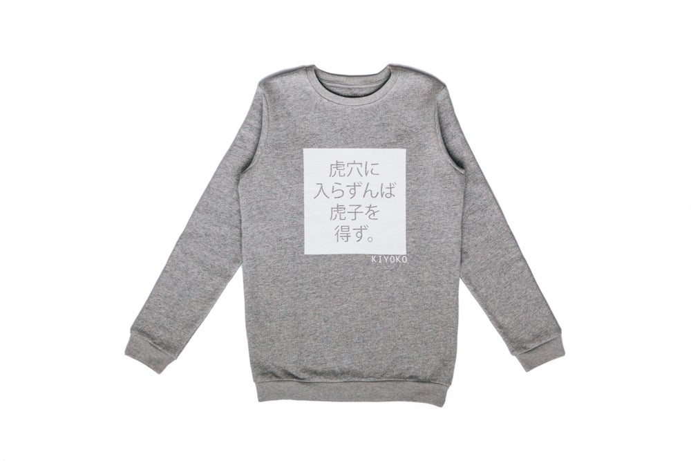 Image of kiyoko sweater