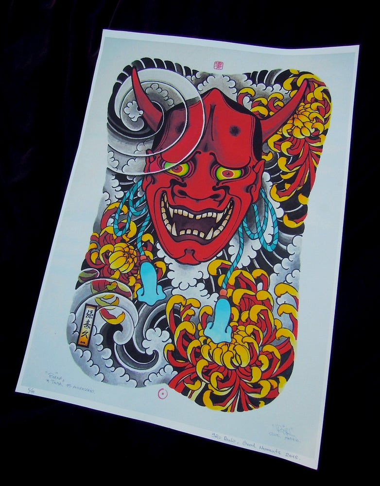 Image of HANNYA TO KIKU