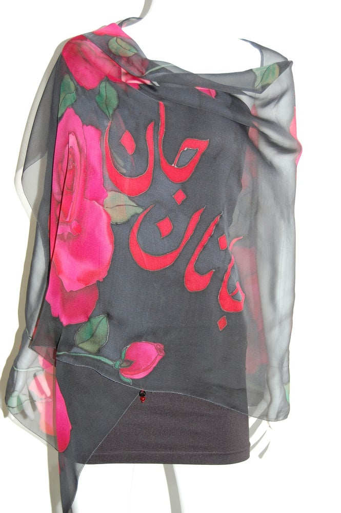 Image of Janan Silk Shawl - Handpainted Silk Shawl Made in USA