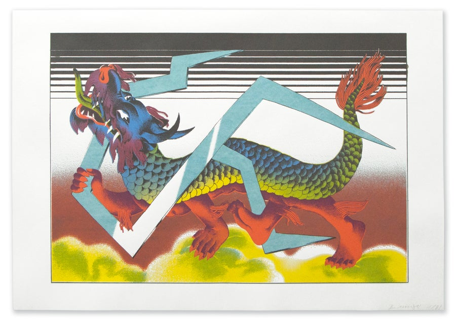 Image of Chinese Zodiac Series Art Print -Dragon-Handpull SilkScreen