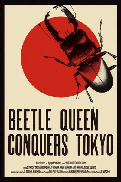 Image of Beetle Queen Conquers Tokyo  Original Poster