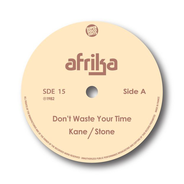 "Image of Afrika ""dont waste your time""/""in my arms"""