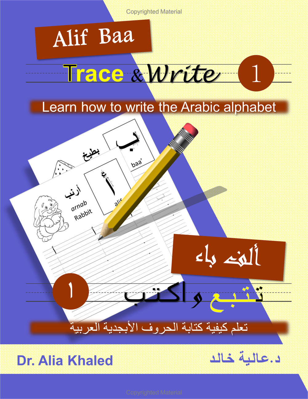 Image of Alif Baa Trace & Write 1: Learn How to Write the Arabic Alphabet