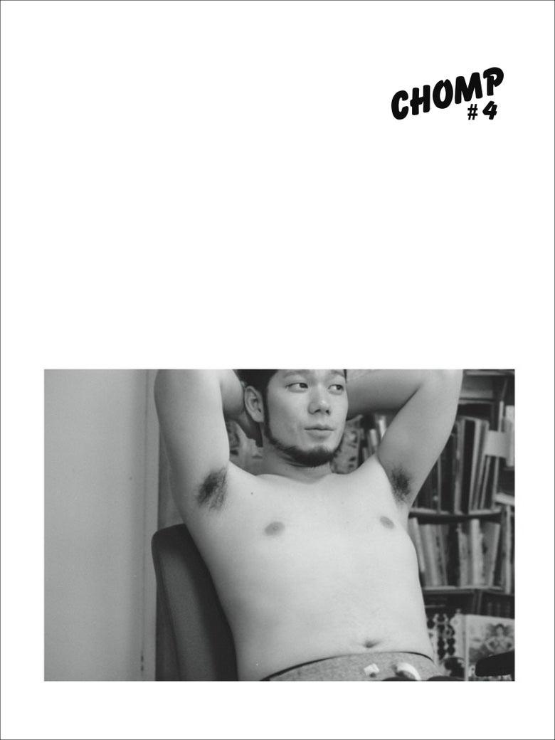 Image of CHOMP ISSUE#4