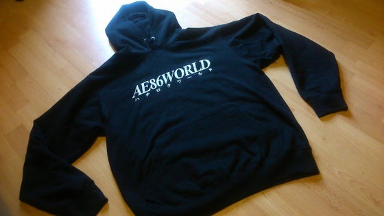 Image of AE86 WORLD Hoodie Sweater