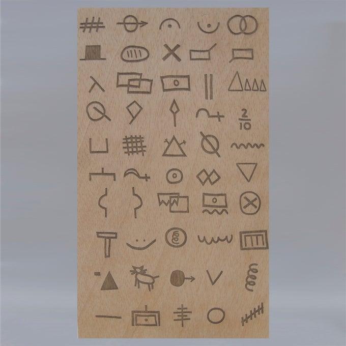 Image of hobo language