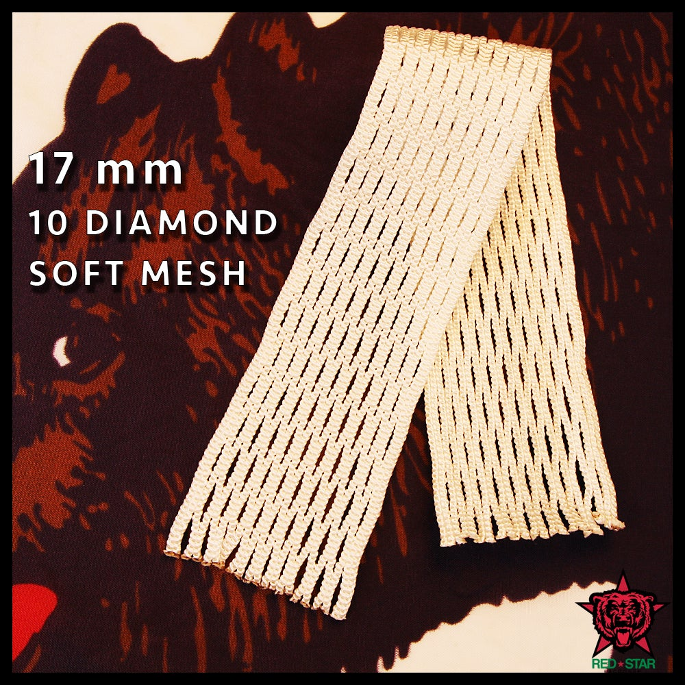 Image of 17 mm - Nylon Soft mesh