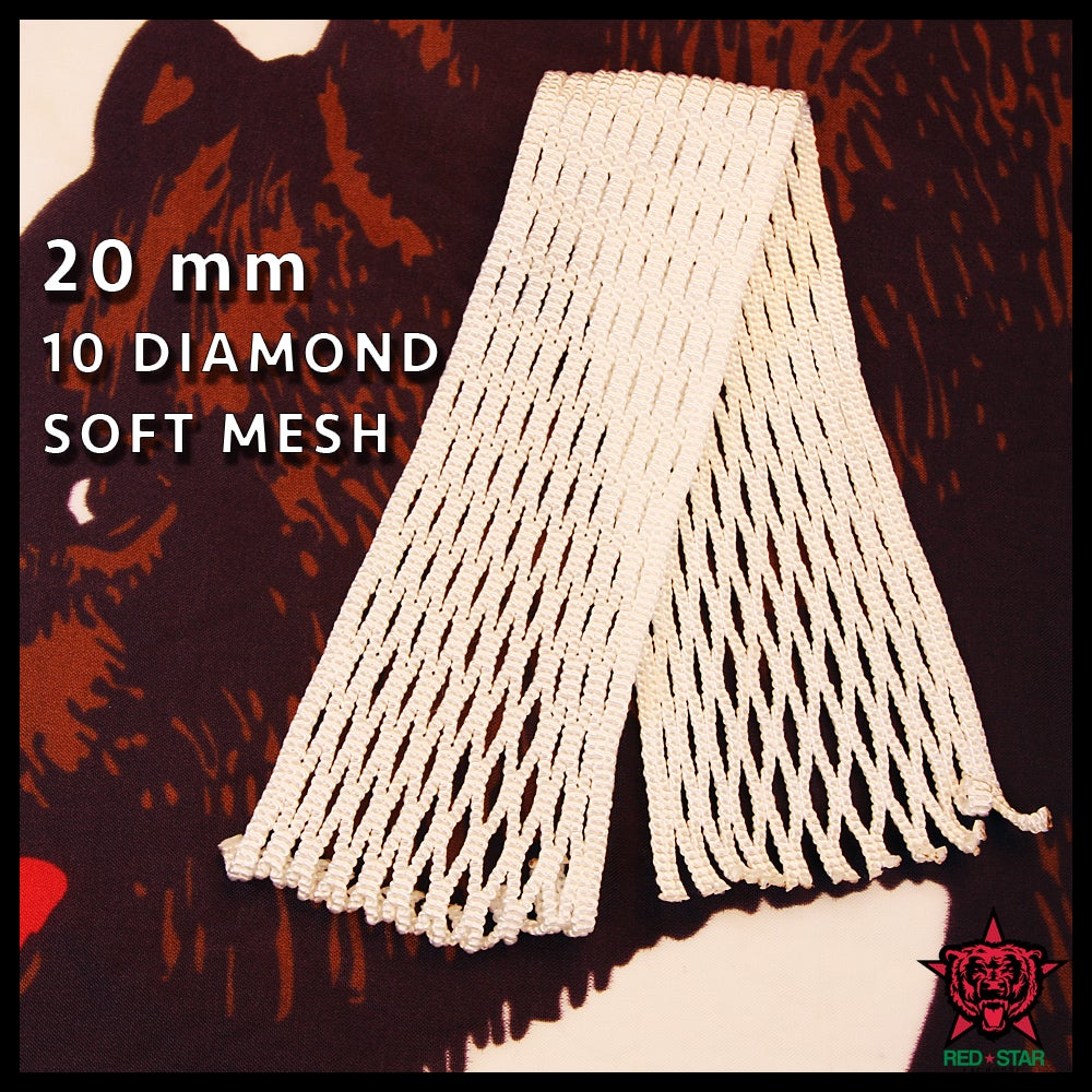 Image of 20 mm - Nylon Soft mesh
