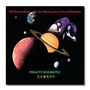 Image of PIKACYU*MAKOTO 'OM Sweet Home' CD