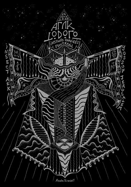 Image of ALUK TODOLO (2015) screenprinted poster