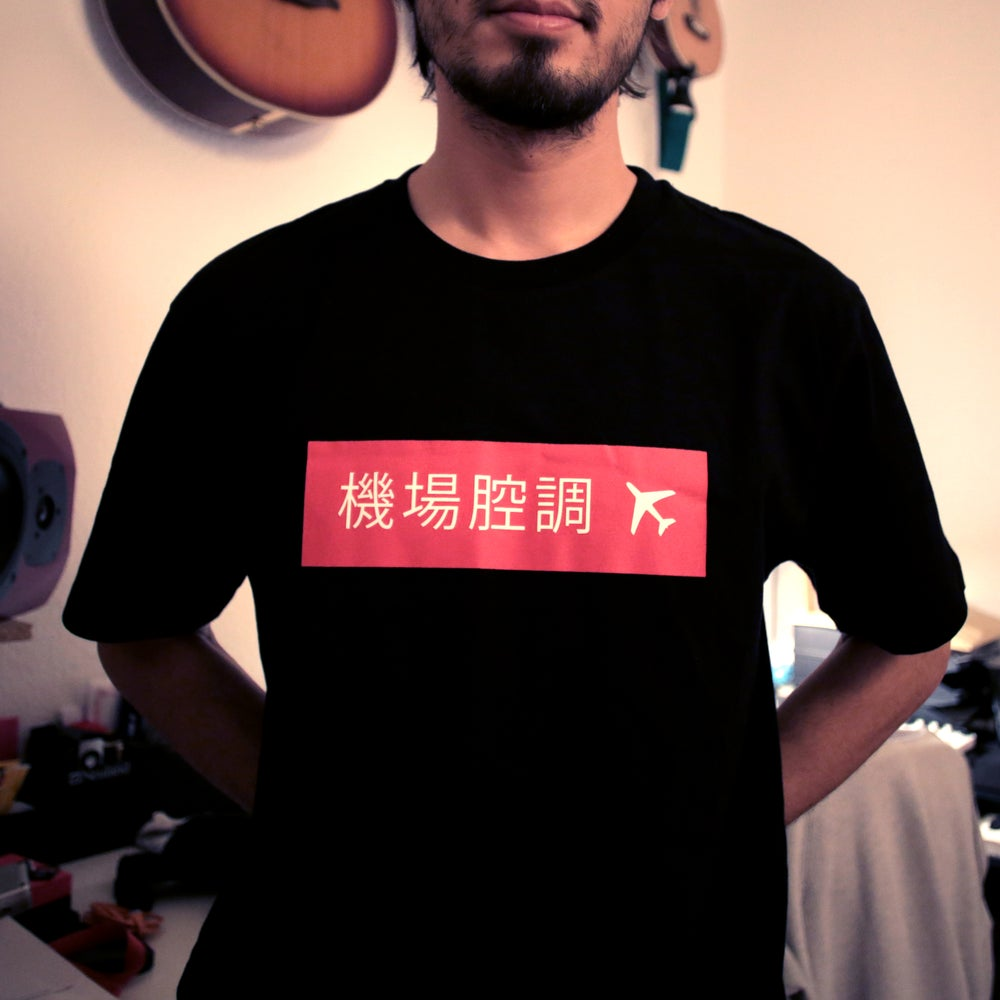 """Image of """"AIRPORT ACCENT"""" black shirt"""