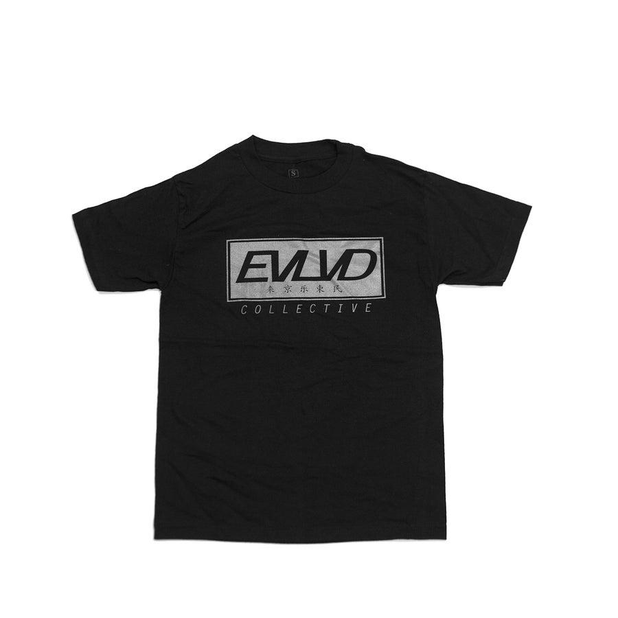 Image of EM Collective (black)