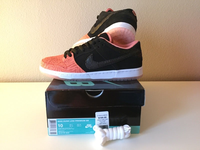 Image of nike sb dunk low 'fish ladder'