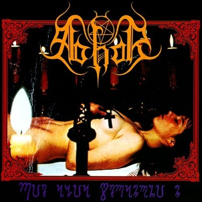 "Image of ABHOR ""Ritualia Stramonium""  2015"