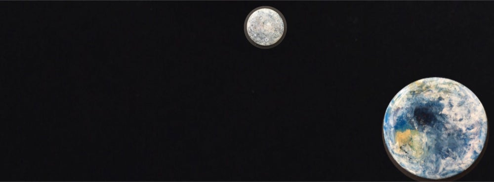 Image of It's A Small World: Earth/Moon Eclipse