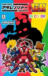 Image of Gordon Rider vs. The Ara-Rangers #2
