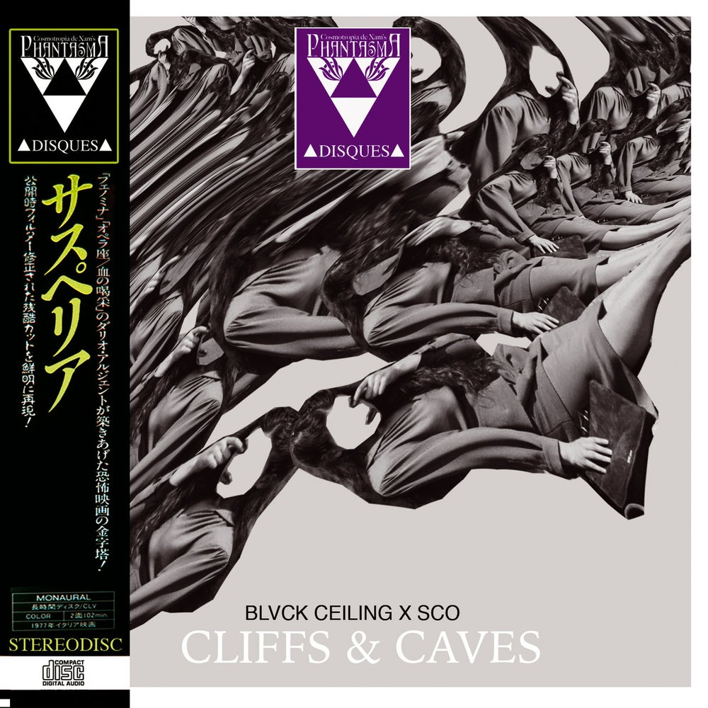 Image of [LIMITED 66] PD-156 BLVCK CEILING X SCO - Cliffs & Caves CDR + DIGITAL