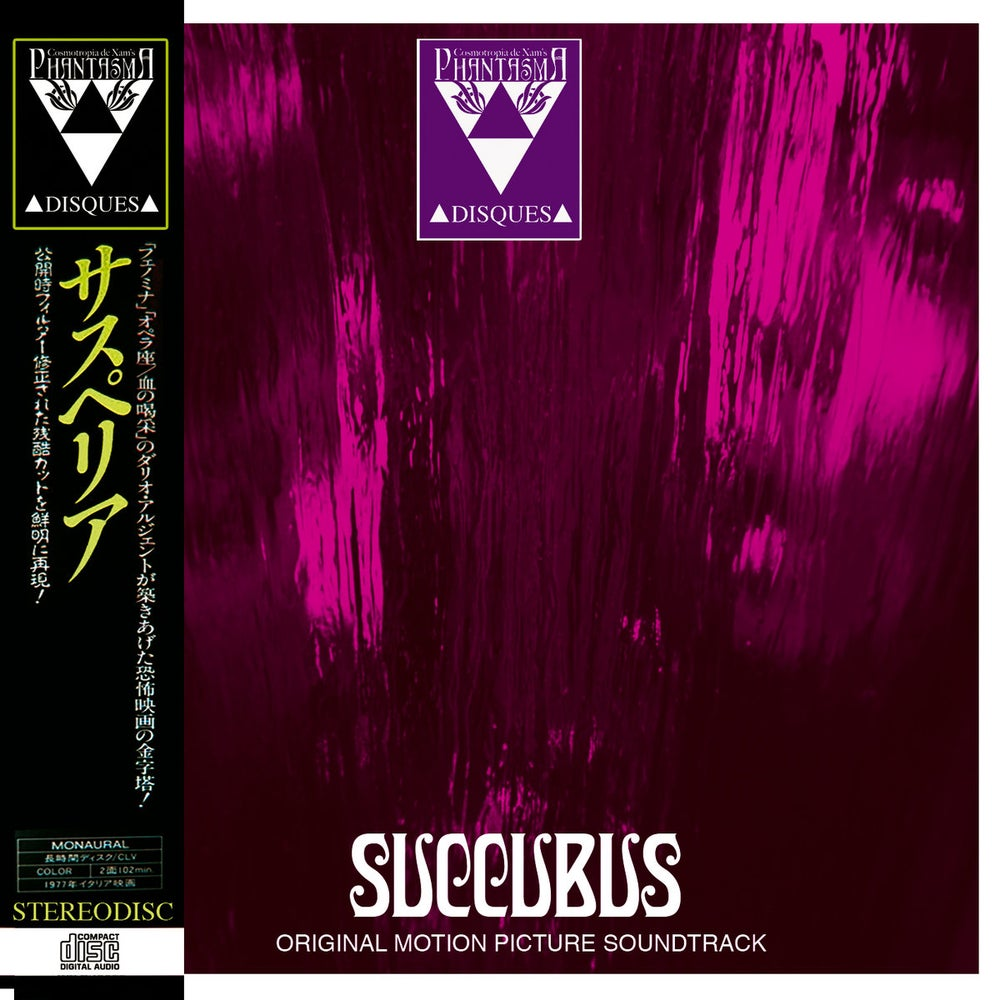 Image of [LIMITED 66] PD-157 SUCCUBUS SOUNDTRACK CDR + DIGITAL