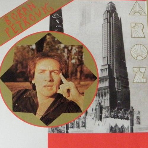 Image of Boban Petrovic - Zora LP, DND-001