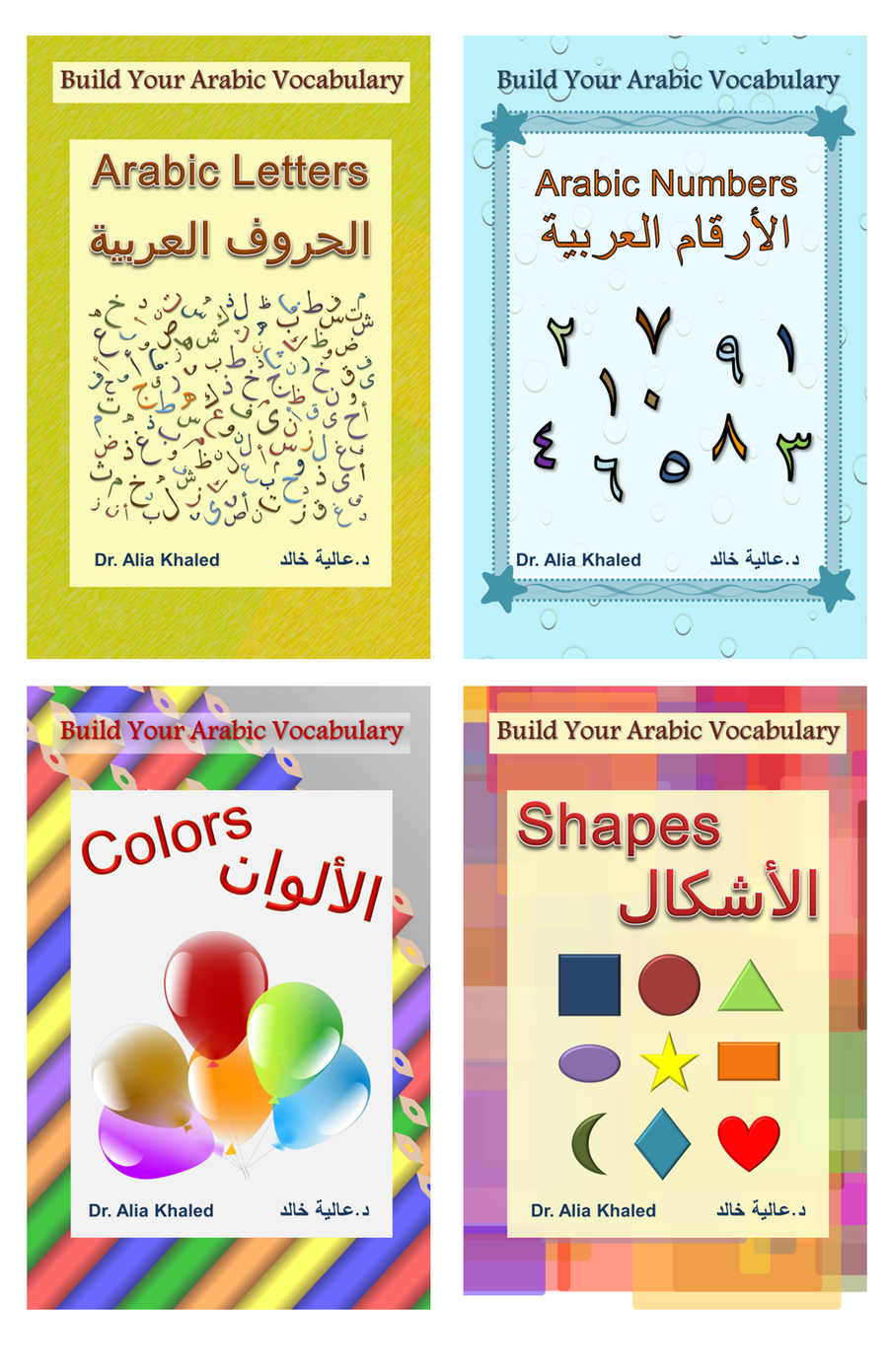 Image of Build Your Arabic Vocabulary Set