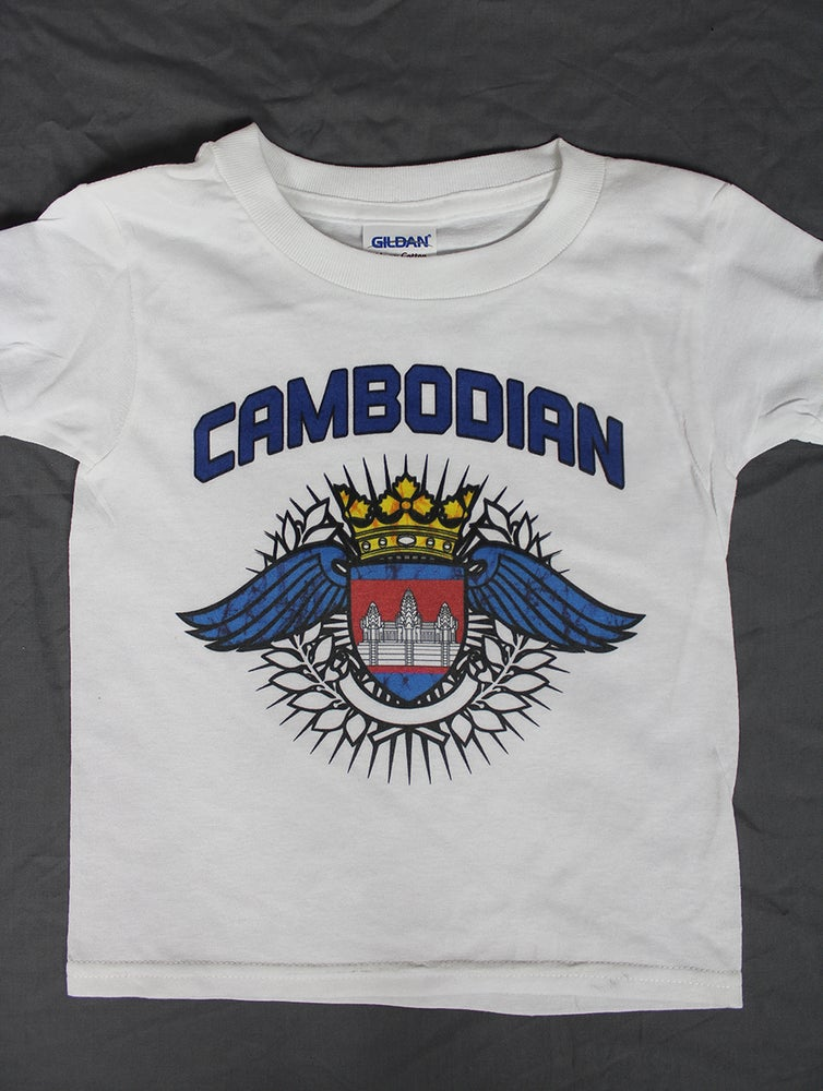 Image of Cambodian Toddler